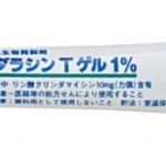 ダラシンTゲル1%